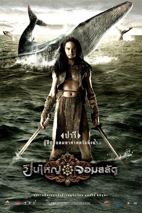 film queen of langkasuka queens of langkasuka asianwiki