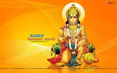 hanuman jayanti wallpaper s all hanuman jayanti hd wallpapers size lord