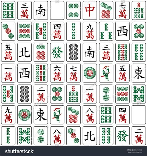 pattern mahjong games vector seamless pattern mahjong tiles on stock vector