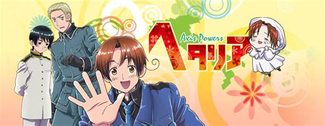 hetalia axis powers battle review hetalia vs hetalia h p hololol