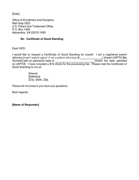 uspto oed certificate good standing request letter