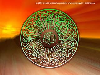 Ikhlas Sumber Kekuatan Islam mutakhorijin assunniyyah muallaf
