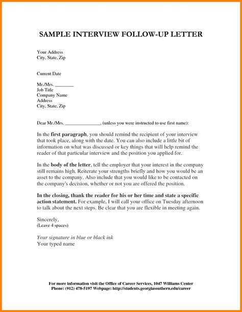 follow up cover letter 6 follow up letters sle appeal leter