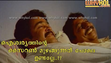 film comedy video malayalam malayalam film comedy in nadodikattu