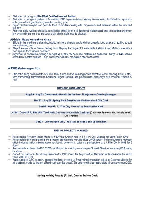 Resume Up by Karthik Resume Up Dated On24 10 14