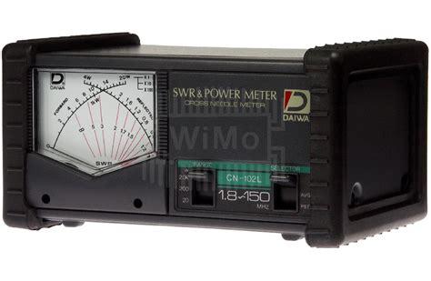 Swr Meter Daiwa Swr Meter Wifi Umts 3g Gsm Antennas Radio