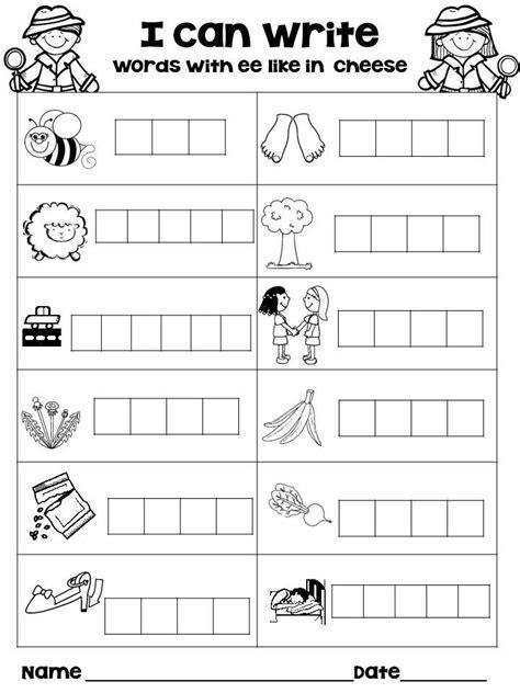Vowel Team Worksheets by Vowel Pair Ee And Ea Phonics Using Sorts