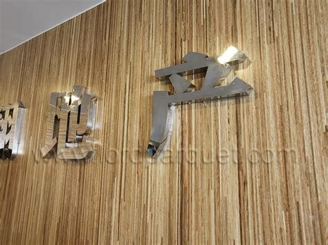 threshold washed wood floor l hangzhou office lordparquet floor a professional wood