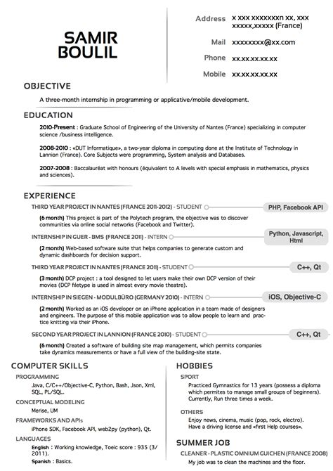 L T Resume Upload by Cv En Anglais Stage Candidature Spontan 233 E 2018