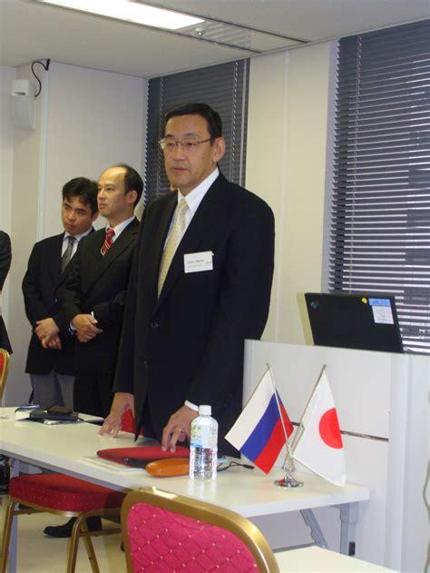 Ranepa Mba by стажировка Executive в японии школа It