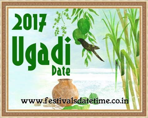 2017 ugadi telugu kannada new year date in india