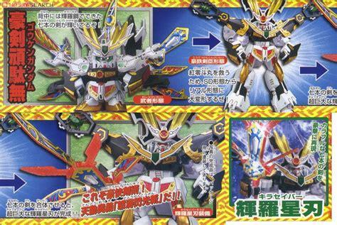 Sd Gundam Musha Mib mecha specialized marketplace read 1st post page 5