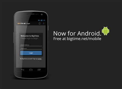 android timest timesheet app for android release bigtime feb 2014