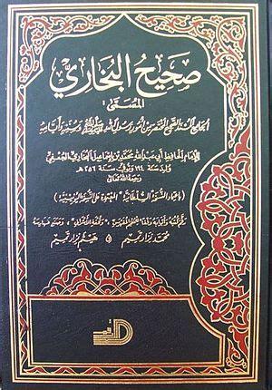 Keajaiban Keajaiban Makhluk Allah Pustaka Media imam bukhari keajaiban dari bukhara pustaka abi aqila