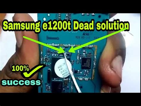 samsung e1200t dead solution