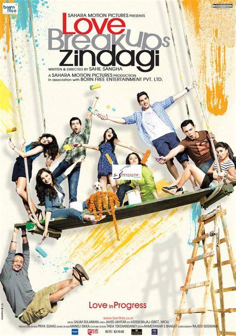 love breakup zindagi film love breakups zindagi movie posters and trailer xcitefun net