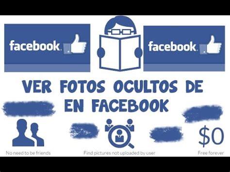 como ver fotos de perfil privados en facebook 2015 apexwallpapers full download como ver fotos de perfil privado do