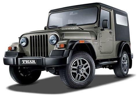 mahindra jeep 2017 mahindra thar price check january offers images