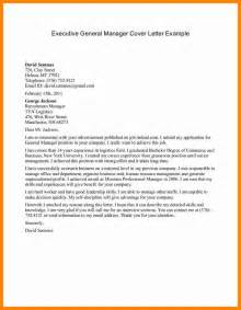 Sle Of General Cover Letter by 10 A General Cover Letter Day Care Resume