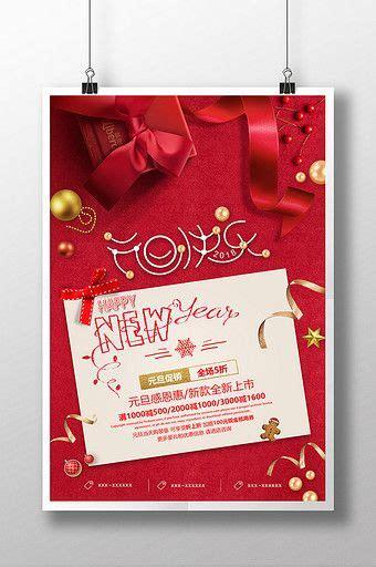 million creative templates  merry christmas poster christmas templates invitation