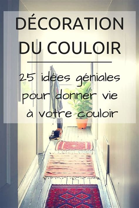 Superbe Decoration Couloir Long Et Etroit #1: DECORATION-COULOIR-PIN.jpg