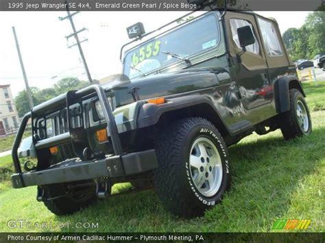 1995 Jeep Wrangler Green Emerald Green Pearl 1995 Jeep Wrangler Se 4x4 Spice