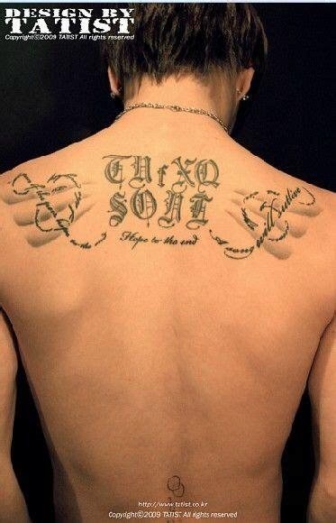 tato angka romawi di dada tato tulisan di dada related keywords suggestions tato