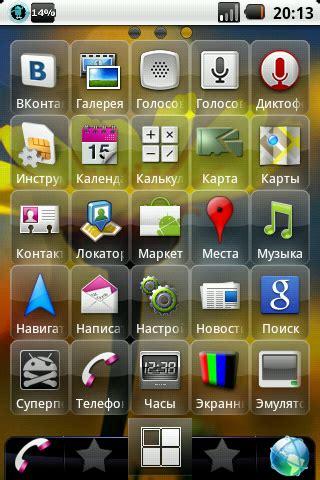 launcher themes 4pda темы для adw launcher 4pda