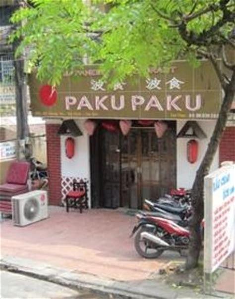 Paku S paku paku hanoi restaurant reviews photos tripadvisor