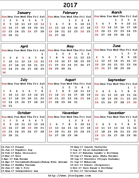 Calendar 2018 India Pdf Calendar 2017 50 Important Calendar Templates Of 2017