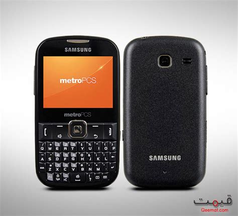 java themes for samsung s3310 download free bluetooth hacking software samsung s3310