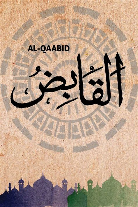 Islamic Artworks 54 17 best images about arabic calligraphy on