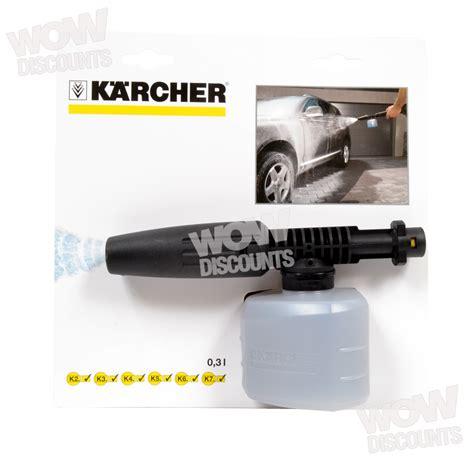 Karcher Foam Nozzle 0 6 L karcher snow foam lance nozzle 0 3l container fits k2 k3