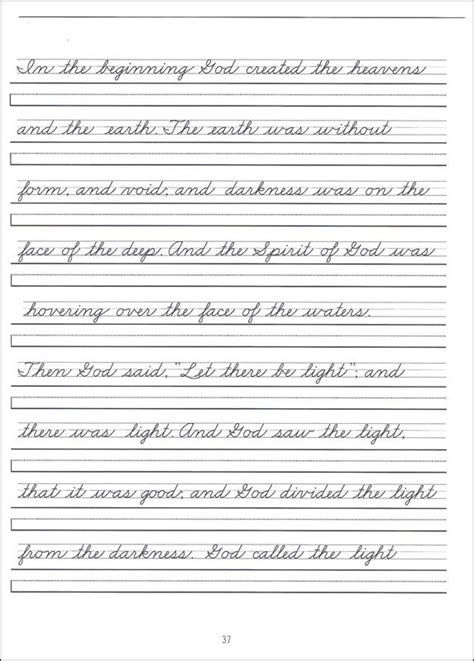 printable joined up handwriting worksheets handwriting without tears cursive practice worksheets 3