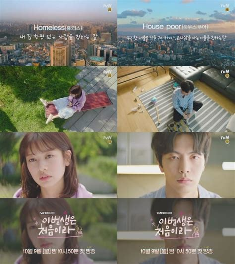 ost because this is my first life mp3 part 7 butterfly ost drama korea because this is my first life terbaru