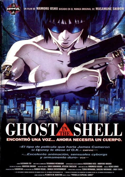 libro ghost in the shell ghost in the shell la cr 237 tica de sensacine com