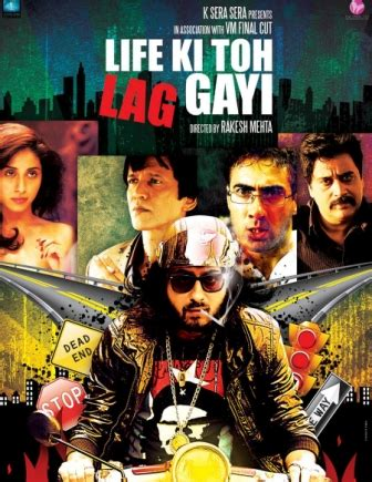 biography movie download in hindi life ki toh lag gayi 2012 hindi movie free download in