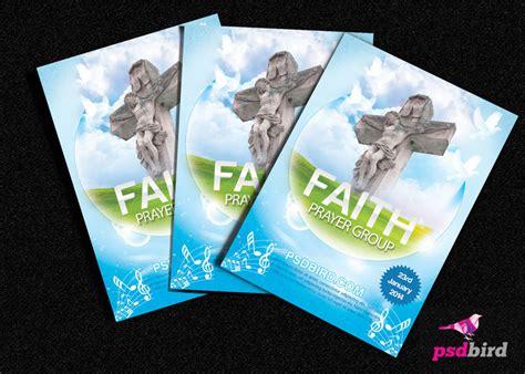 church business card template psd 9 christian business cards psd images church business