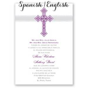 Spanish Wedding Invitations Christian Wedding Invitations Invitations By Dawn