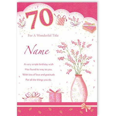 Verse For 70th Birthday Card 70th Birthday Spacehippo Cards