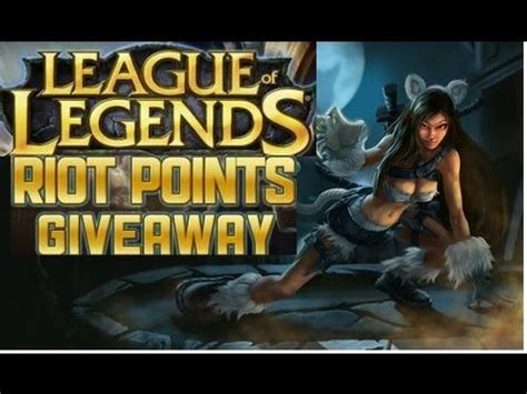 Riot Point Giveaway - league of legends 1380 riot point giveaway closed youtube