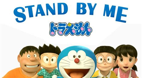 film doraemon stand me doraemon movie anime malay dot net
