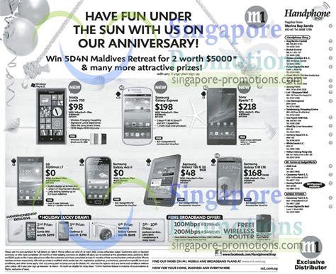 Handphone Samsung Galaxy Express handphone shop nokia lumia 720 samsung galaxy express ace 2 tab 2 7 0 s iii lte sony xperia