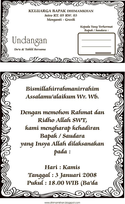 template undangan reuni cdr undangan khitan ms word joy studio design gallery best