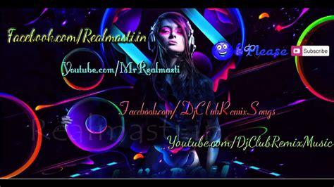 blue eyes mp3 dj remix download blue eyes yo yo honey singh dj shadow dubai remix youtube