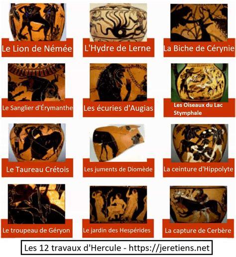 libro the labours of hercules les 12 travaux d hercule h 233 racl 232 s