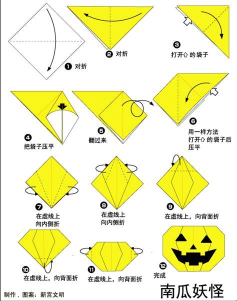 Origami Course - origami o lantern
