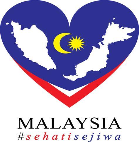 tema hari kebangsaan 2016 tema logo lagu hari kemerdekaan malaysia 2016 bmblogr