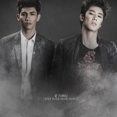 Tvxq Keep Your Cd tvxq keep your cover by youngwoon on deviantart