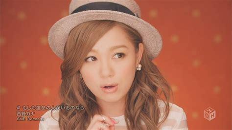 kana nishino live concert kana nishino moshimo unmei no hito ga iru no nara 720p